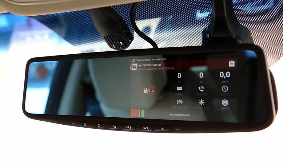 Китайский стартап Mobvoi разработает для автомобилей компании Volkswagen умное зеркало заднего вида